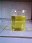 HR-69硅烷偶联剂