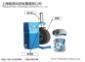 膨胀式压胎机